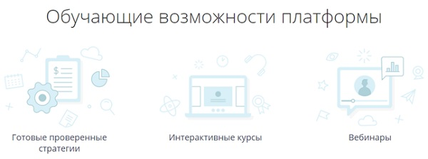 (P) Profit maxim cu Opțiuni Binare - zondron.ro