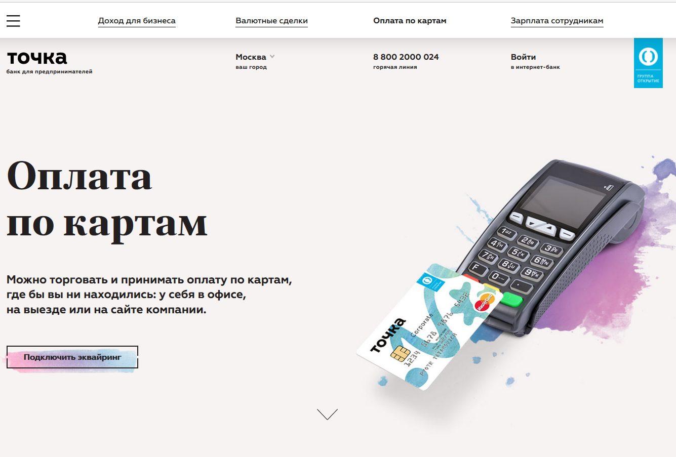 tranzacții de numerar și opțiuni)