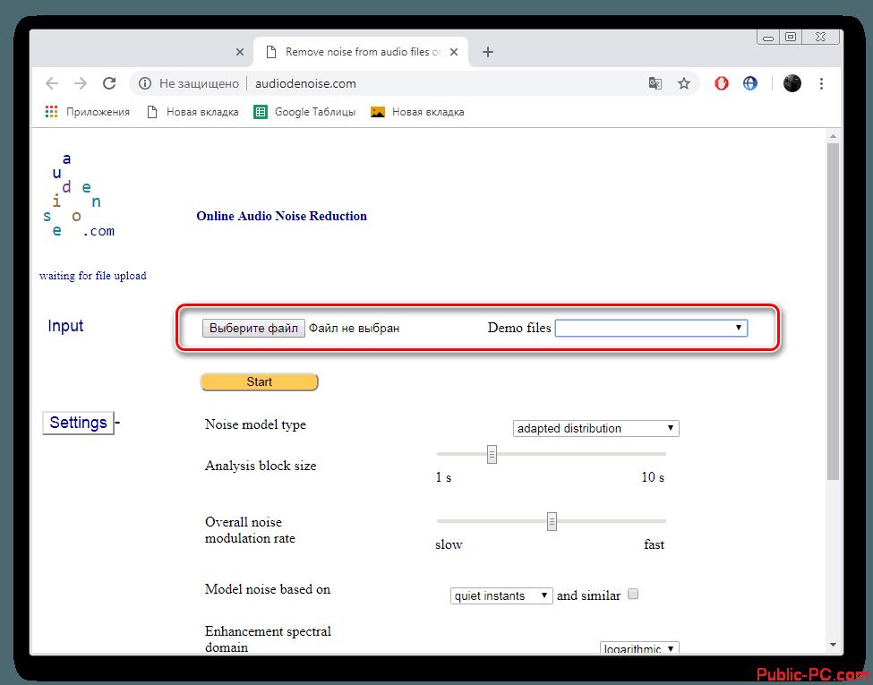 Opțiuni Faceți clic pe contul demo gratuit 2020 - avantaje pentru opțiunile binare