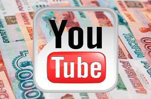 câștigați bani pe internet vizionați videoclipul