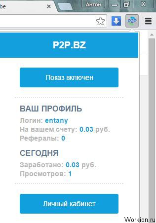 câștigați fără a depune bani)