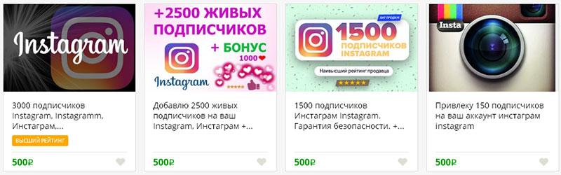 câștigând bani pe internet prin colectarea de site- uri 999)