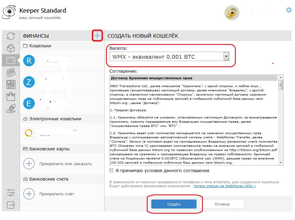 du bitcoin la portofel)