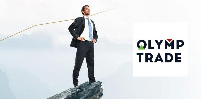 Olymp Trade Revizuire actualizată 2020 - un escroc sau un broker legitim?