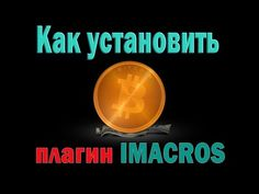 câștigați bani pe videoclipurile bitcoins)