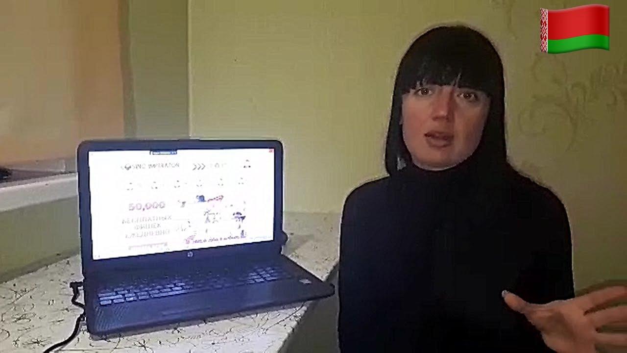 câștigurile video prin Internet)