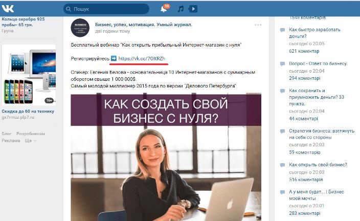 Ruslan Tatunashvili și opțiuni