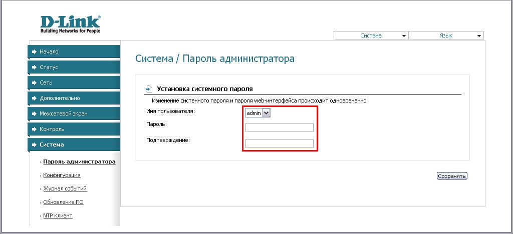 funcționează fără atașament internet)