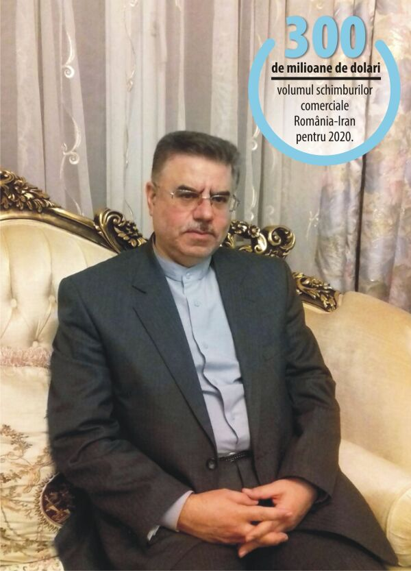 Schimburi criptografice iraniene