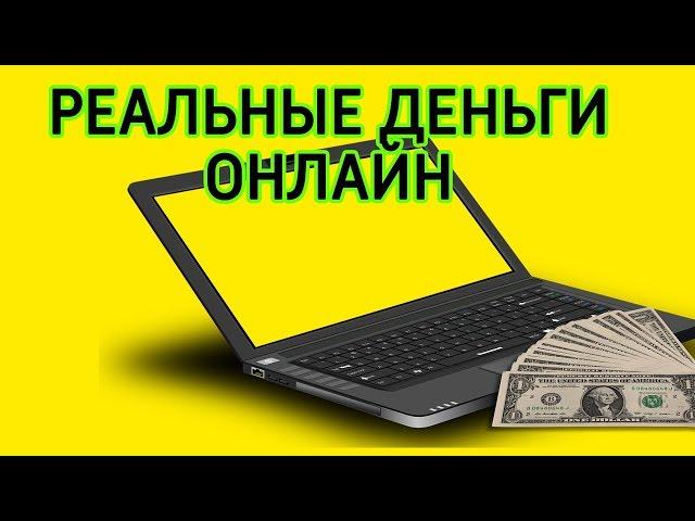 poate computerul să câștige bani în sine