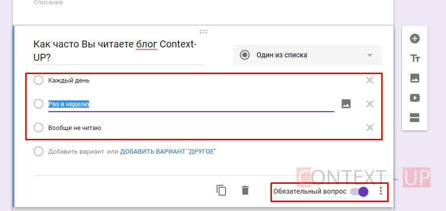 cum să înțelegeți opțiunile)