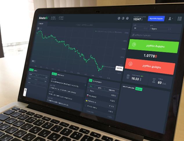 cum să câștigi ușor și rapid bani online, cum să faci bani cu opțiuni binare de 60 de secunde