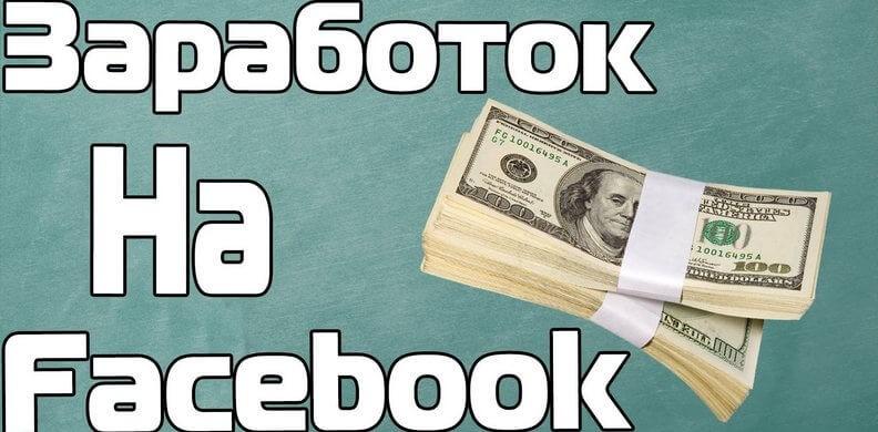 câștigați bani cu retragerea instantanee)