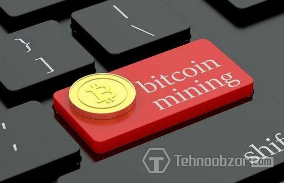 bitcoinii cumpără echipamente)