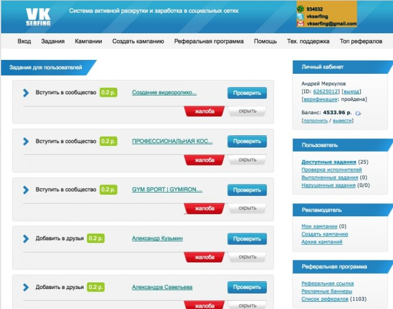 câștiguri reale pe site- urile verificate pe Internet)