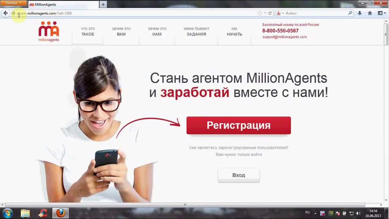 câștigați bani vizionând site- uri)