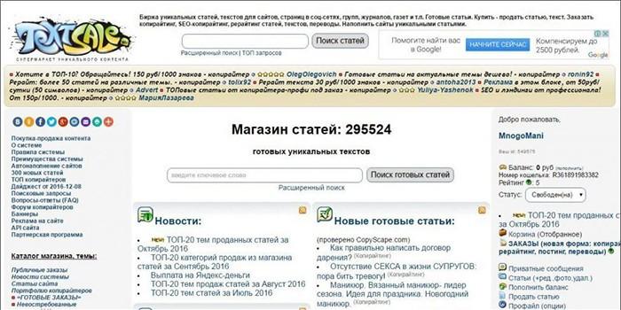 evaluarea site- urilor despre câștigurile online)