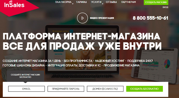 venituri decente pe internet)