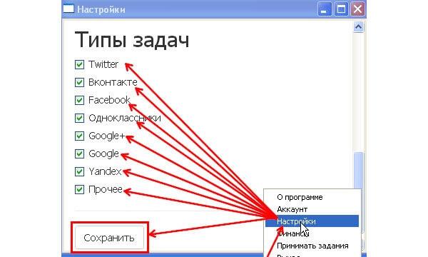 Castiga bani online prin programul de afiliere ProCash.ro