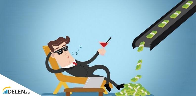 investiții pe internet cu venituri pasive soția nu poate face bani