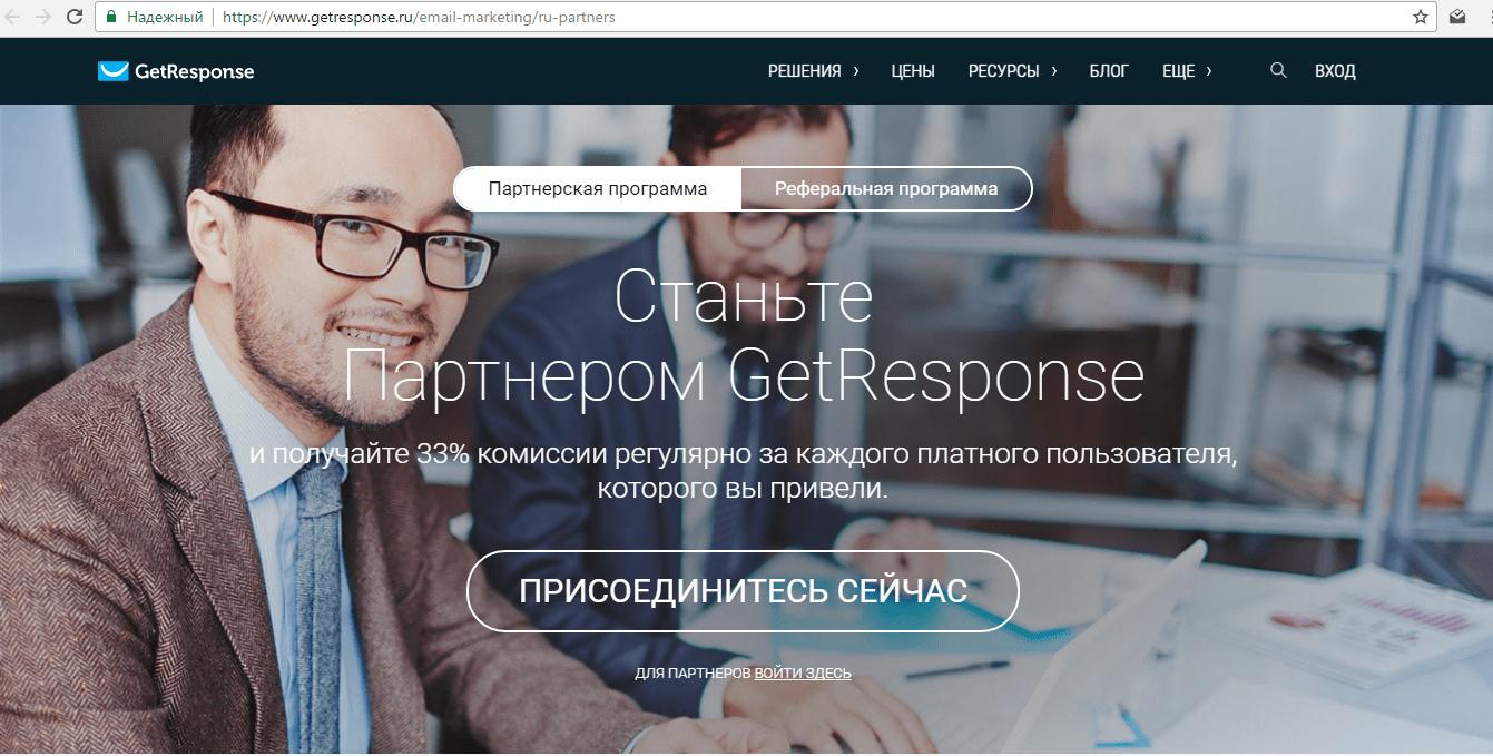 cumpărați un curs despre câștigarea de bani online)