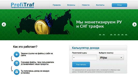 programul de afiliere cu opțiuni binare site- ul dvs. web)