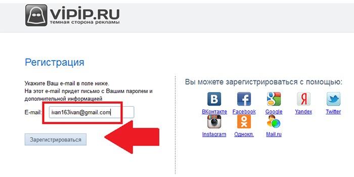 câștigați bani prin programul Internet moneybux auto- câștiguri