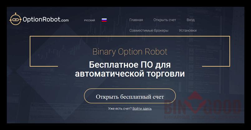 opțiuni binare clientbank recenzii