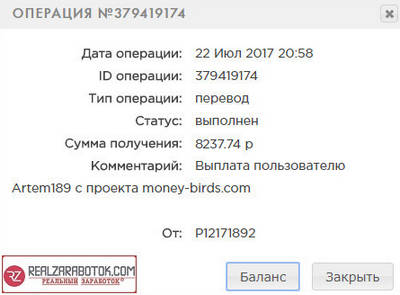 Câștigați bani cu fondul minier bitcoin