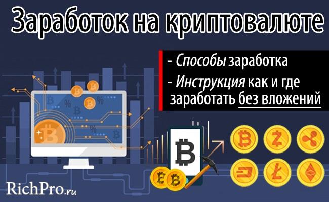 câștigurile pe internet fără venituri)