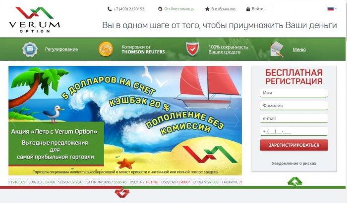 opțiuni cu un depozit demo minim)