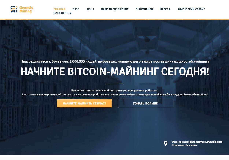 Bani virtuali bitcoin cum să faci bani. Cum să câștigi bani pe bitcoin