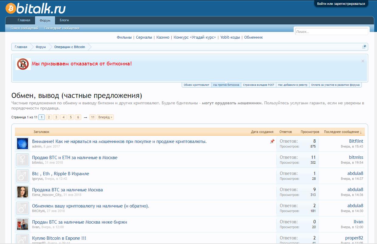 localbitcoins se așteaptă să fie trimise mult