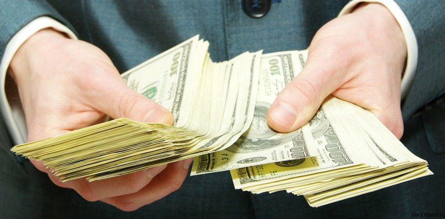 cum se fac bani)