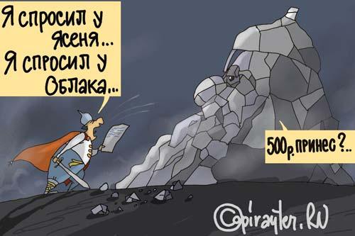 cele mai rapide și mai ușoare câștiguri fără investiții)