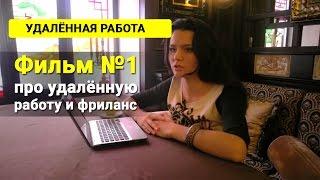câștigați bani pe Internet cu investiții mici)