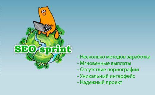 câștigați bani pe Internet folosind programul)
