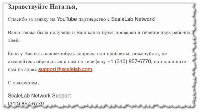 câștigați bani pe Internet vizionând un videoclip)