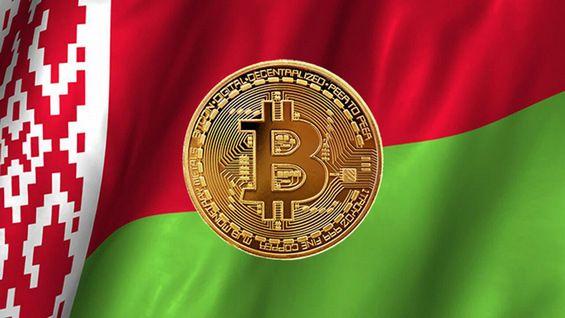 Unde este acceptat Bitcoin în Belarus? Criptomonedele legalizate în Belarus