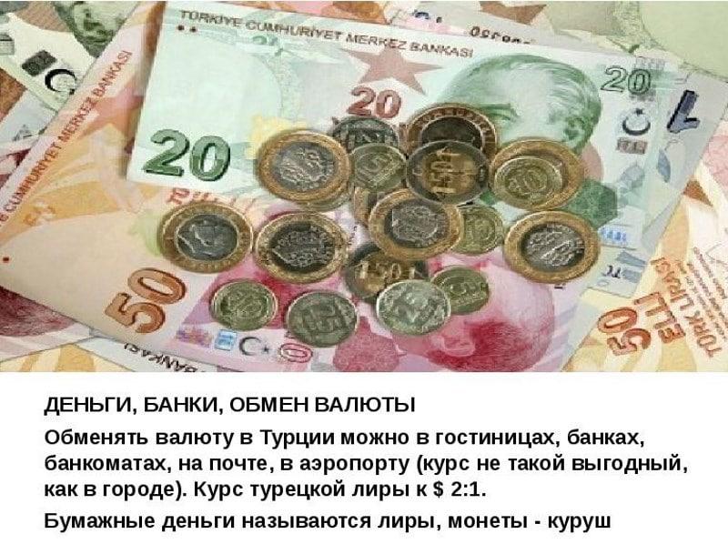 cât puteți câștiga la schimbul de monedă electronică)