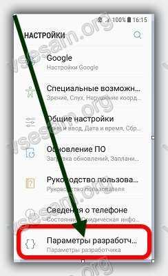 Gestionează avertismentele privind site-urile nesigure - Android - Google Chrome Ajutor