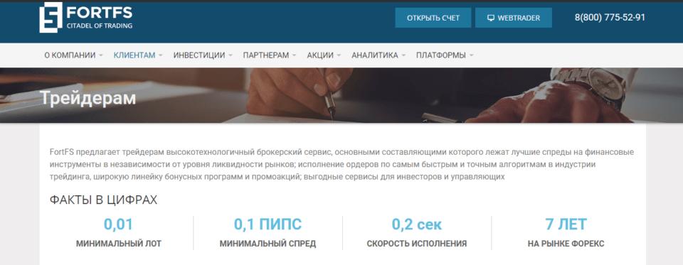 Bonusurile InstaForex | 55% bonus de la InstaForex