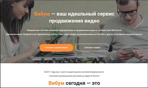 faceți bani oficial pe internet