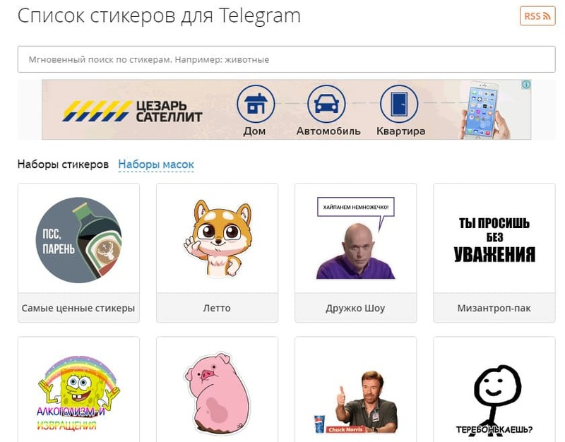este posibil prin Internet pentru a face bani)
