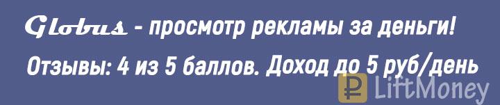 evaluarea programelor de câștig de bani pe internet)