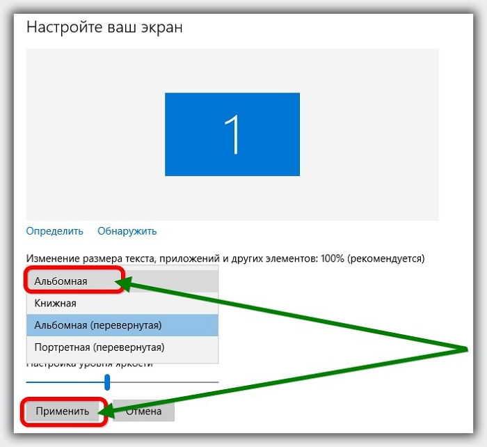 inversat din opțiuni)