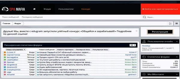 maxtarget face bani pe Internet)