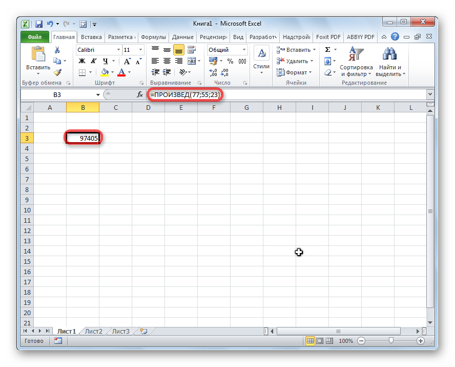 opțiuni în Excel)