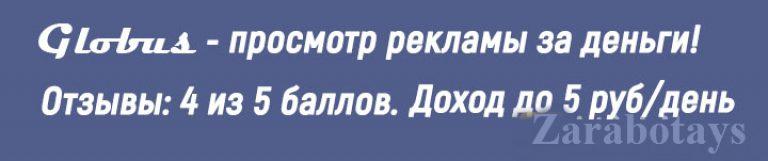 opțiuni pentru câștigurile de pe internet, fără investiții)
