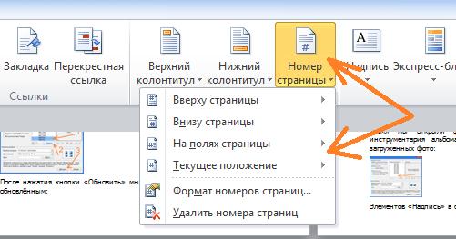 opțiunile sunt doar complicate)